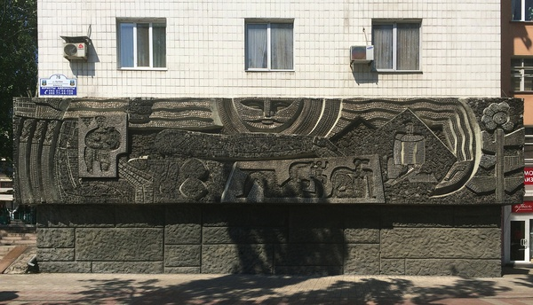 "Mosaic relief ""Land of Donetsk"""