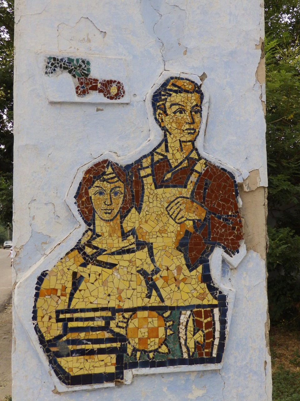 Decorative stela. Lyubimovka village