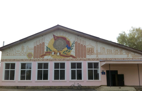 Recreation centre. Khmeliv village