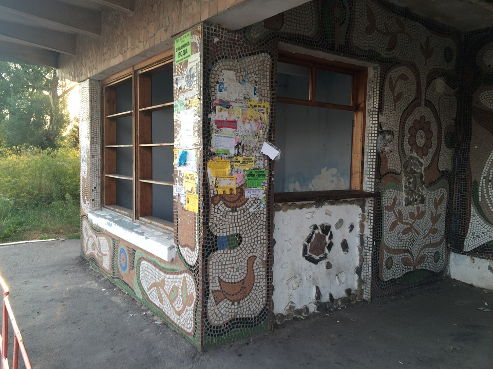 Bus stops. Zviriv village