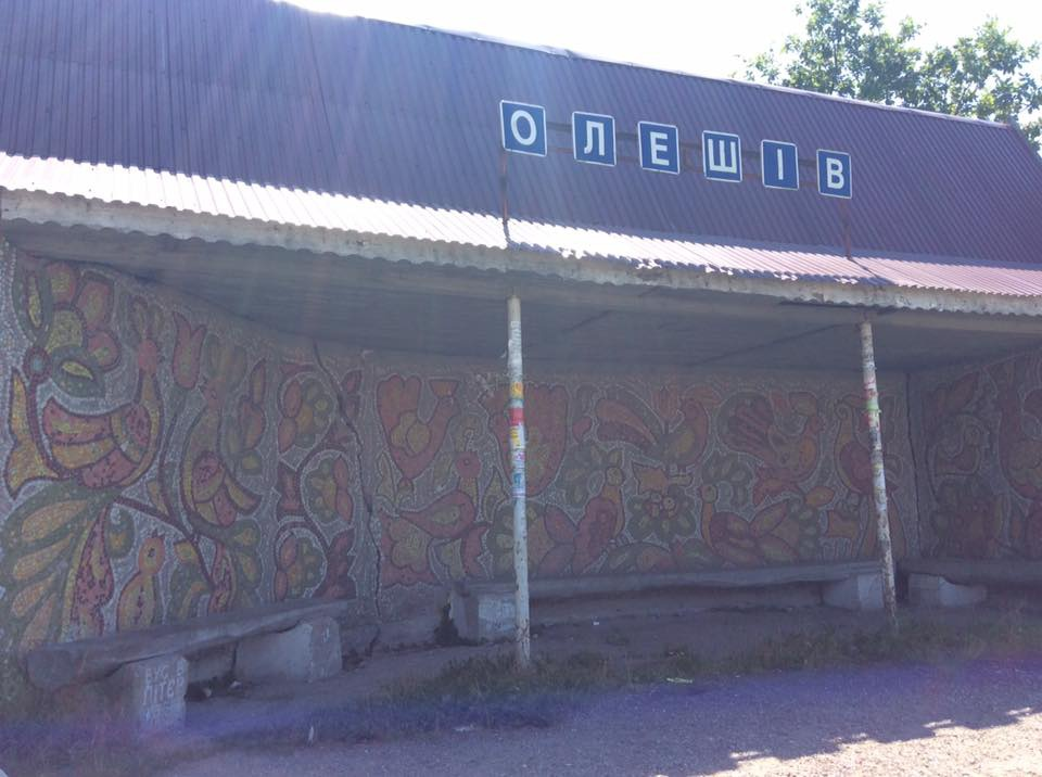 Bus stop. Oleshiv village