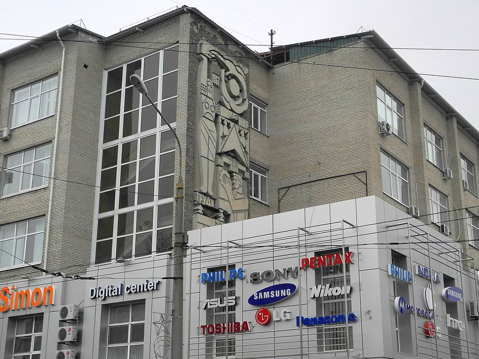 Research Institute Himmash. Severodonetsk