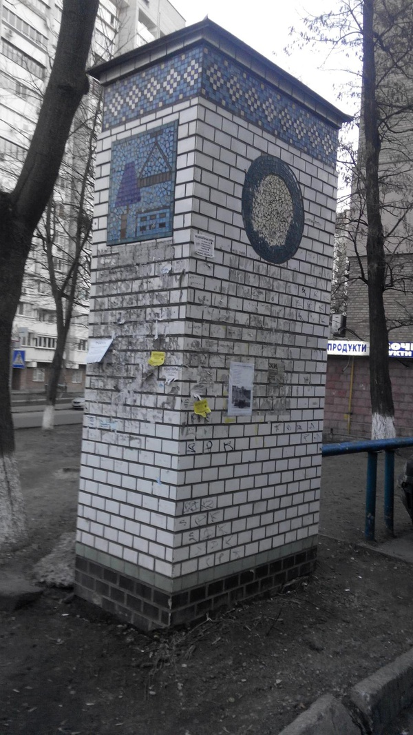 Decorative stele on Bogdanivska Street